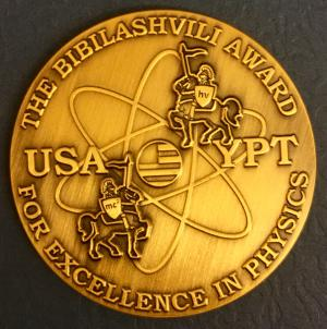 The Bibilashvili Medal